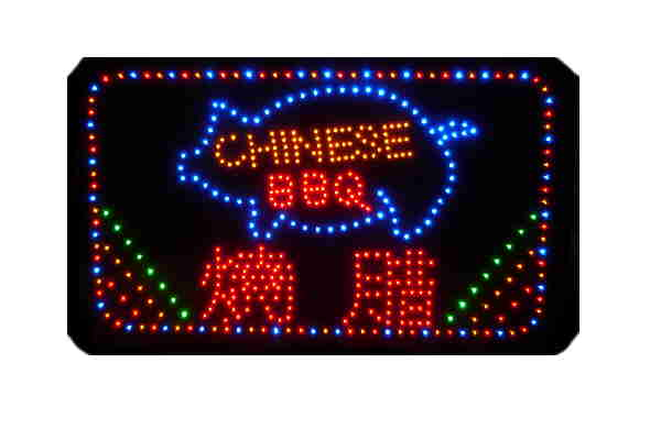 "LED SIGN "" CHINESE BBQ"""
