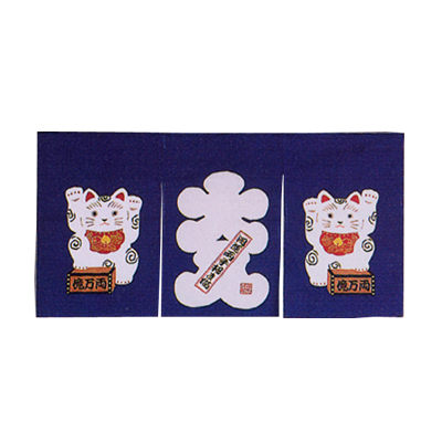 Japanese Decorations