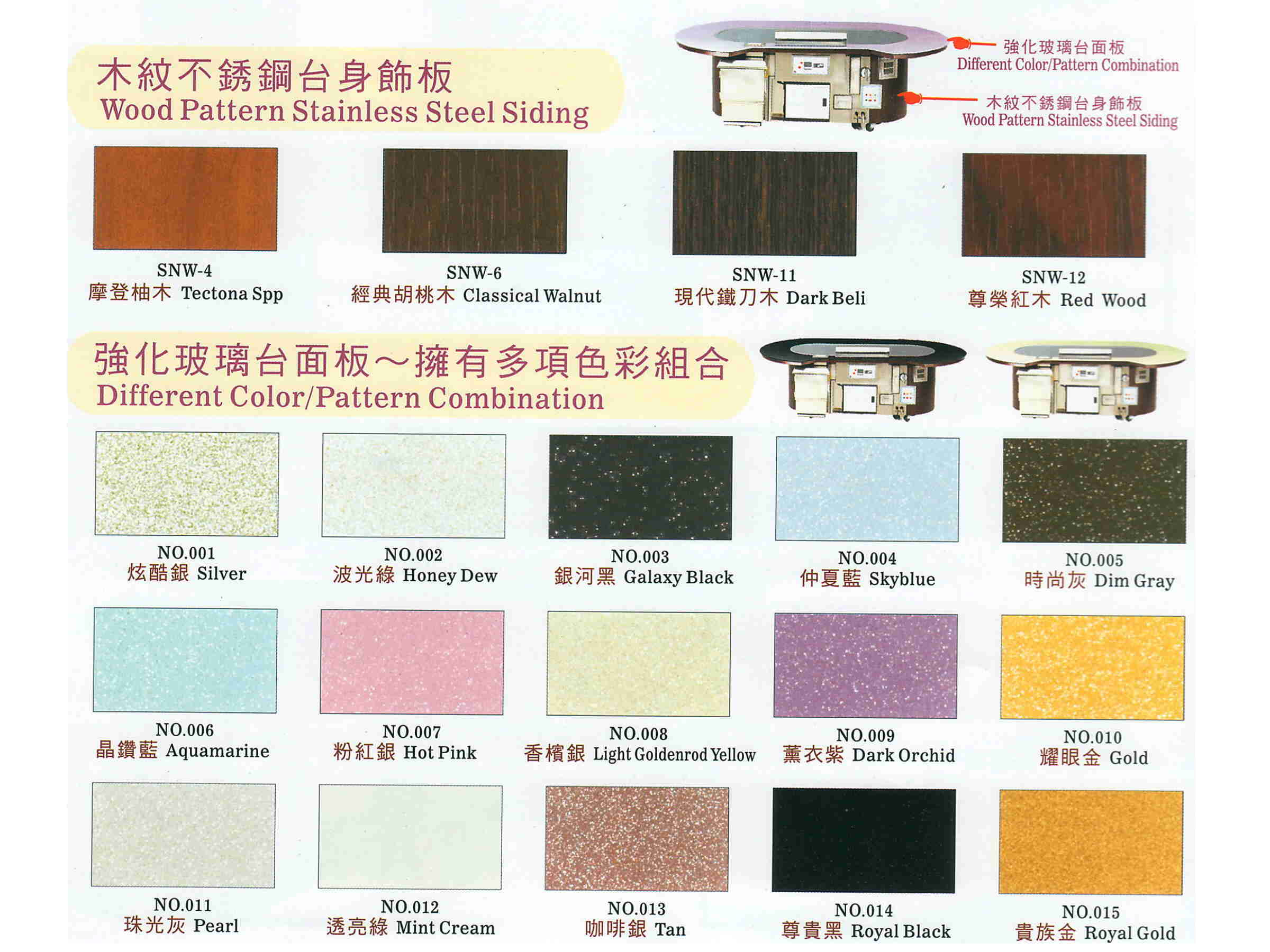 Color Chart for Teppan Table